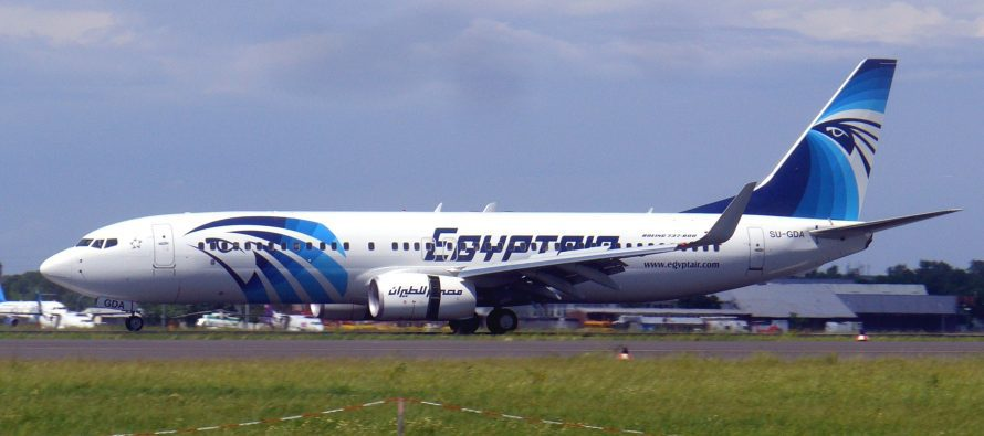 EgyptAir crash: Possible black box signals detected