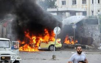 Explosion claims many lives in Syria