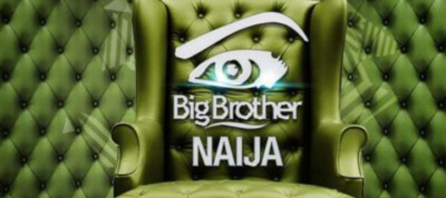 BBNaija: Premiere date for 2018 edition announced