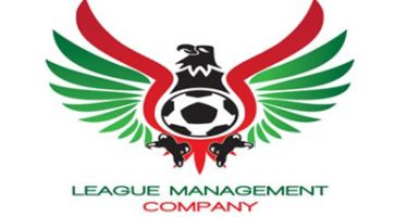 LMC Charges Young Coaches