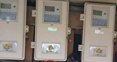 … As Nigerians Pay More For PMS, Electricity