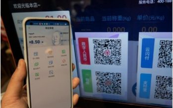 Digital RMB Coming Soon To Chinese Citizens