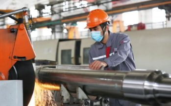 Secrets To Tongling's Prospering Copper Industry